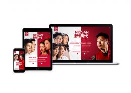 Nissan Leveraging Social Media Marketing